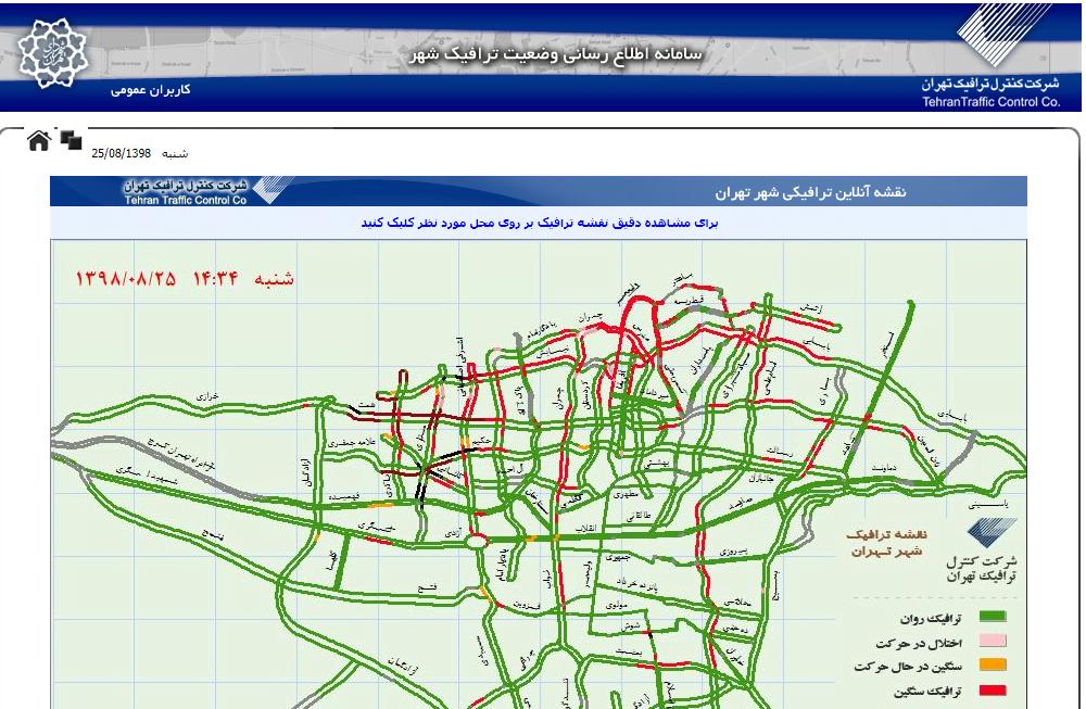 بهترین منابع خبری برای اطلاع از ترافیک و وضعیت راه های شهری و بین شهری