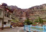 روستای بوچیر پارسیان