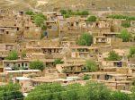 روستای ترخین آباد