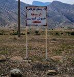 روستای دریخا خمیر