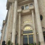 مجتمع تجاری پانوراما تهران