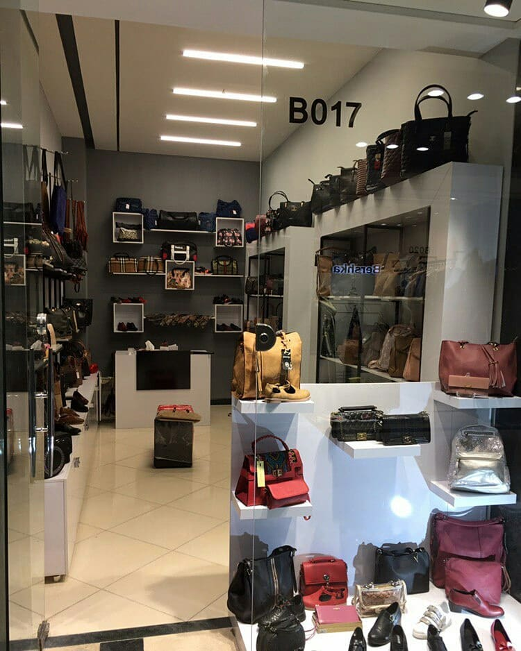 مرکز خرید بانتای آبیدر مرکز خرید بانتای آبیدر