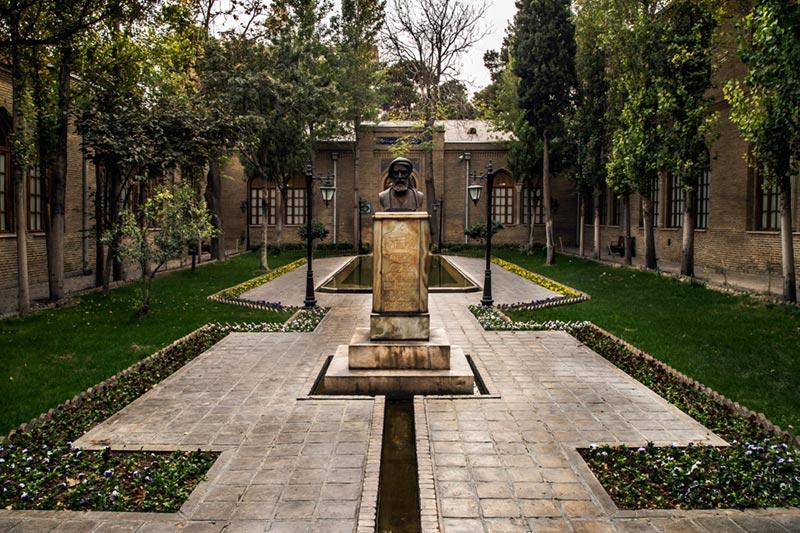 موزه کمال الملک تهران