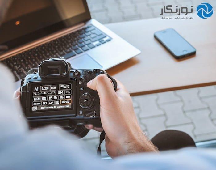 نورنگار عکاسی حرفه ای با فیلم های آموزشی عکاسی نورنگار