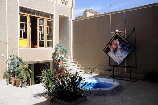 خانه دکتر بهشتی جاهای دیدنی اصفهان (100 جاذبه گردشگری اصفهان)