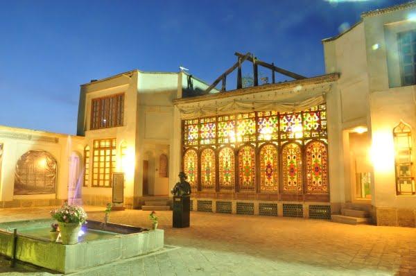خانه مشروطه اصفهان جاهای دیدنی اصفهان (100 جاذبه گردشگری اصفهان)