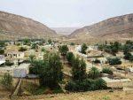 روستای بناب بندرخمیر
