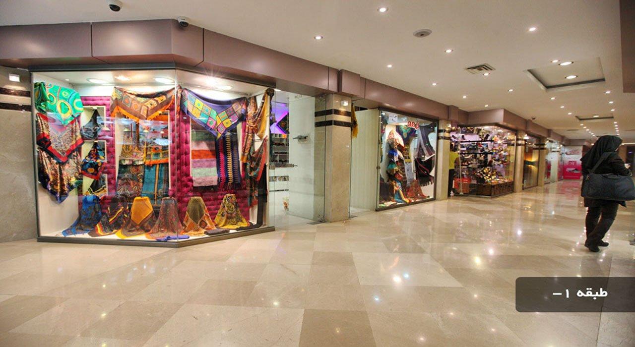 مرکز خرید کاپری گرگان مرکز خرید کاپری گرگان