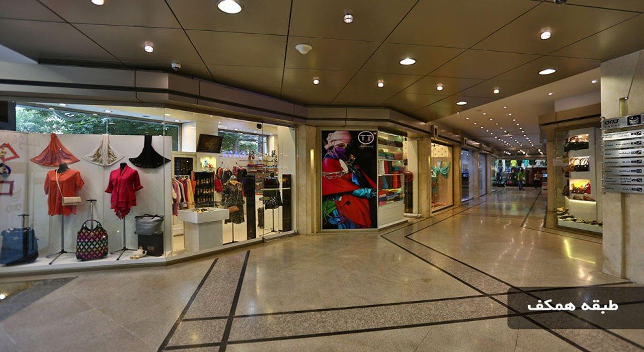 مرکز خرید کاپری گرگان