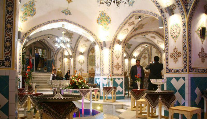 حمام جارچی اصفهان جاهای دیدنی اصفهان (100 جاذبه گردشگری اصفهان)