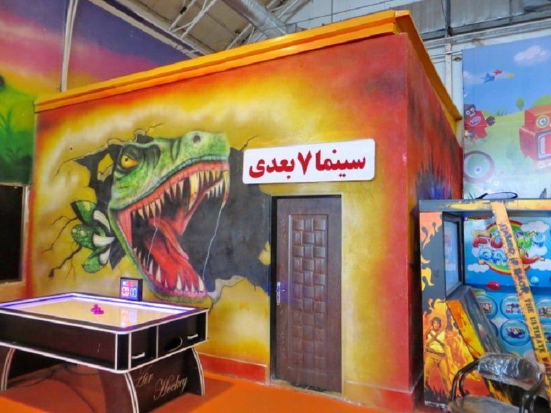 مجتمع تجاری تفریحی رویال تبریز  مجتمع تجاری تفریحی رویال تبریز