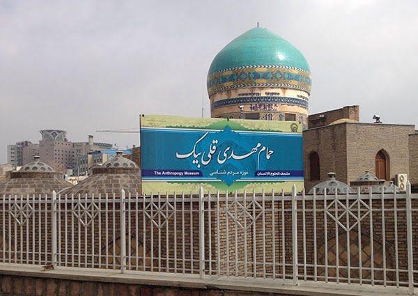 مهدی قلی بیک جاهای دیدنی مشهد ،100 جاذبه گردشگری معروف