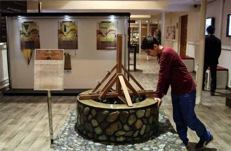 موزه آب اصفهان