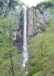 آبشار نارم