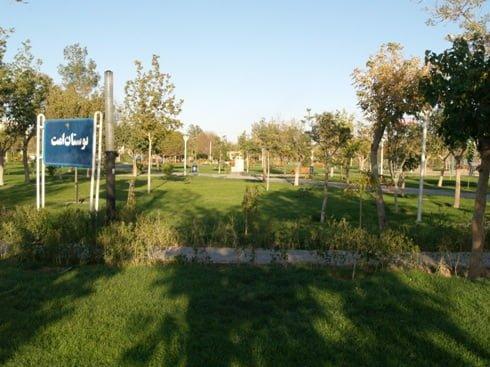پارک امت جاهای دیدنی مشهد ،100 جاذبه گردشگری معروف