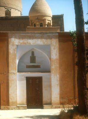 کلیسای مریم مقدس جاهای دیدنی اصفهان (100 جاذبه گردشگری اصفهان)