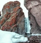 آبشار شیرلان