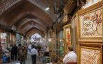 بازار تاریخی ساوه