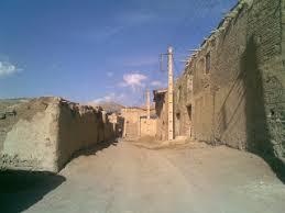 images-3 روستای واشقان فراهان