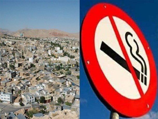 ورامین  عجایب شهرهای ایران