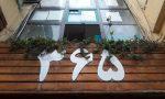 کافه بالکن ۳۶۵ شیراز