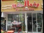 کبابی رضا لقمه تهران