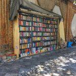 جالب ترین کتاب فروشی تهران