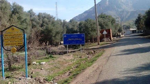 روستای شاه نشین (ده بهار) زنجان  روستای شاه نشین ( ده بهار )