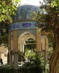 آرامگاه آقا محمد کاظم واله