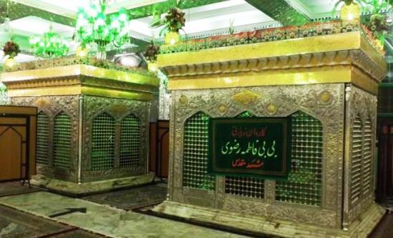زیارتگاه یاسر و ناصر مشهد زیارتگاه یاسر و ناصر مشهد