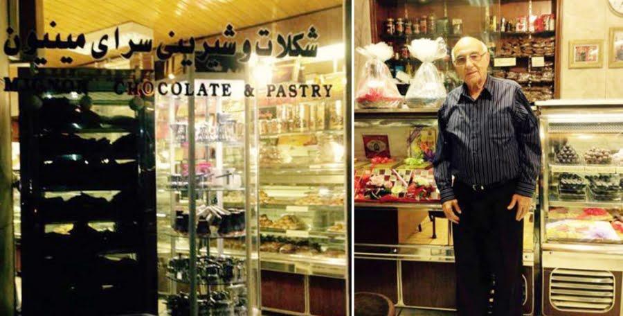 شکلات و شیرینی سرای 90 ساله مینیون شکلات و شیرینی سرای 90 ساله مینیون