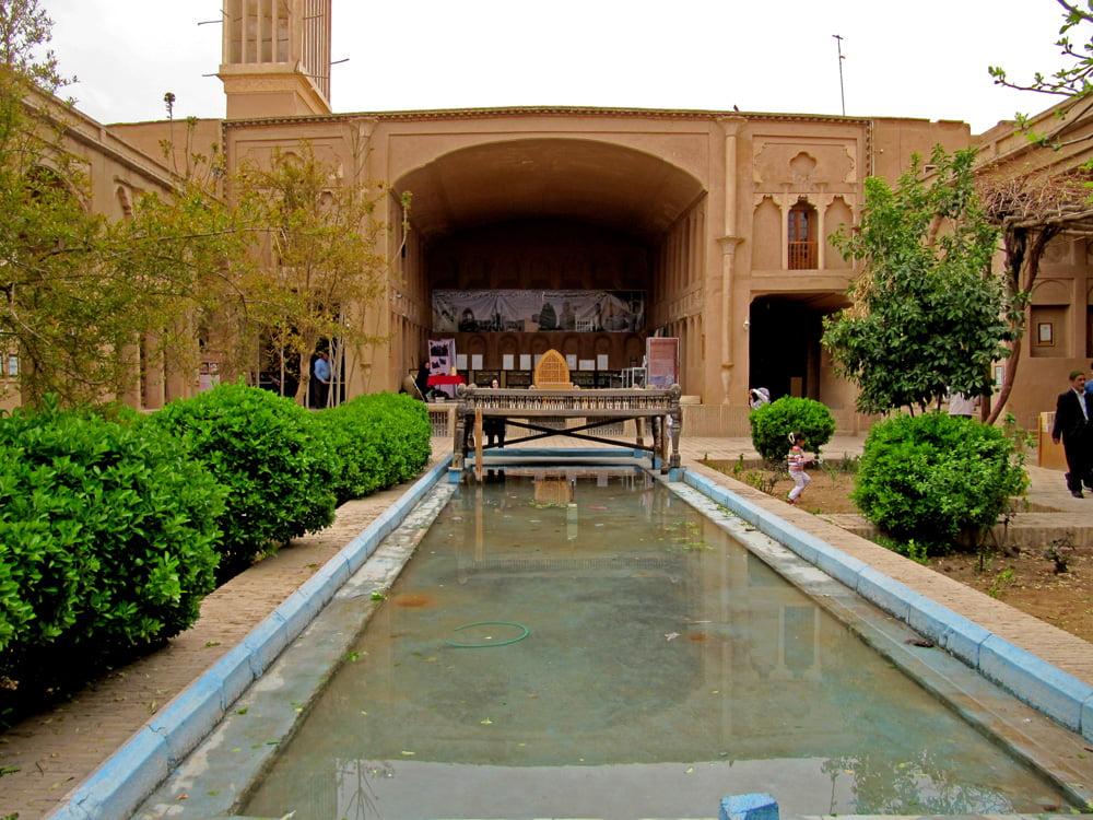 موزه اسناد تاریخی یزد موزه اسناد تاریخی یزد