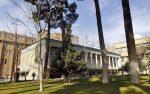 موزه ثبت احوال کشور
