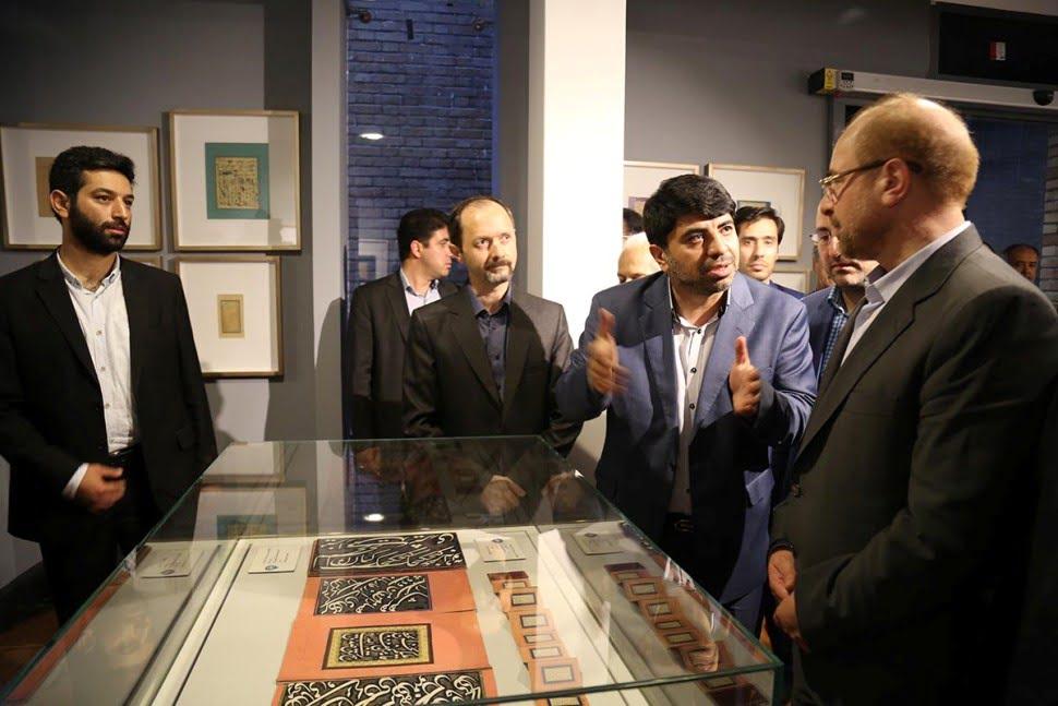 موزه خوشنویسی تهران موزه خوشنویسی تهران