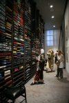 کتاب فروشی هوم سنتر تهران