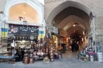 بازار زرگرهای یزد