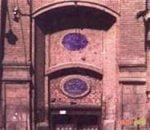 خانه سید حسین بهشتی قزوین
