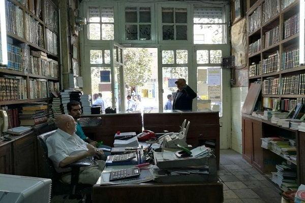 کتاب150 ساله  فروشی اسلامیه تهران کتاب فروشی 150 ساله تهران