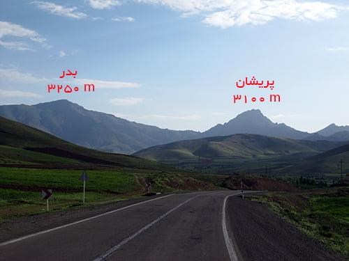 کوه بدر  کوه بدر