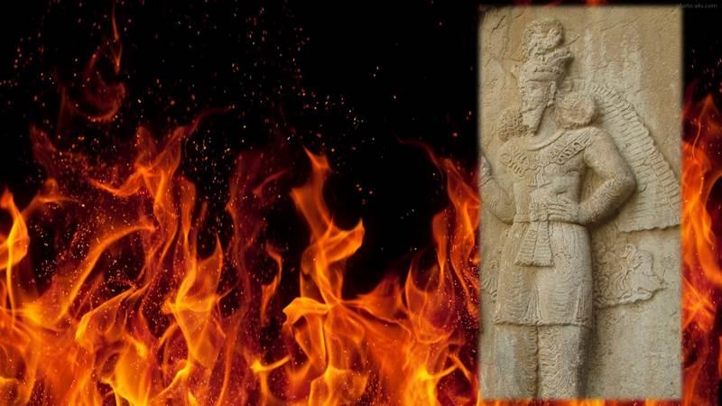 جشن باستانی آذرگان