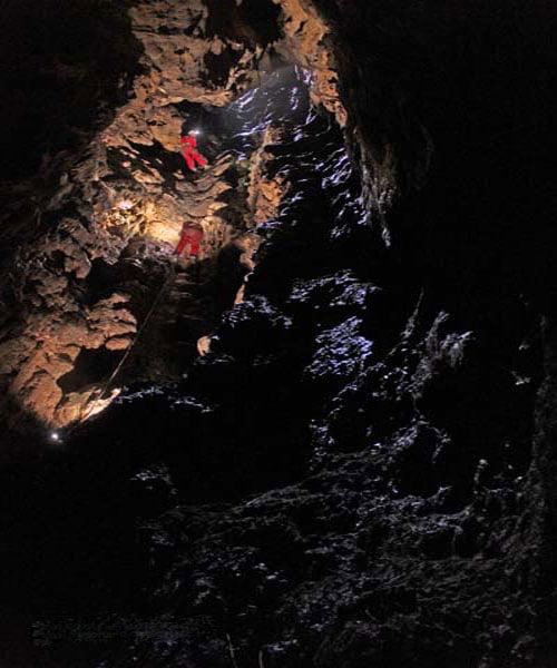 غار جهان بین