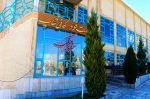 کافه خاچیک اصفهان