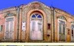 خانه موسوی نژاد مشهد