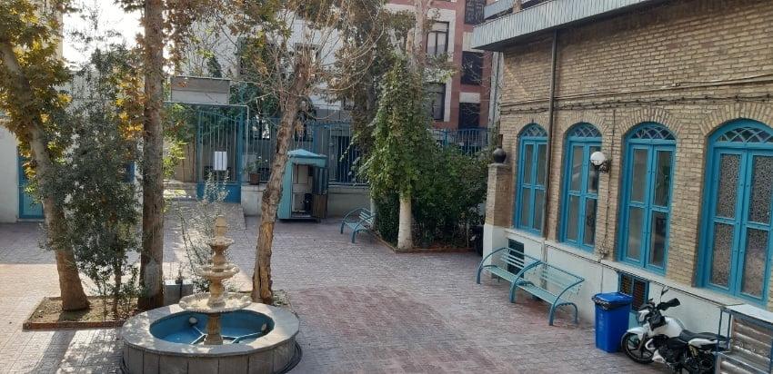 خانه فرهنگ امامزاده یحیی