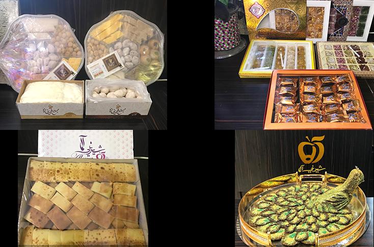 شیرینی آلما شیراز