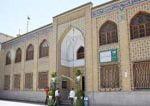 كتابخانه آستان حضرت عبدالعظيم حسنى (ع)