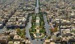 محله نارمک تهران