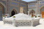 کتابخانه مرکزی آستان قدس رضوى