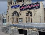 آب انبار یری پایین زنجان