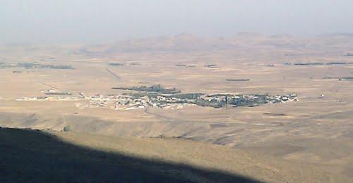 تپه گورستان ارمغانخانه
